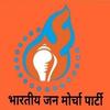 BJMP logo