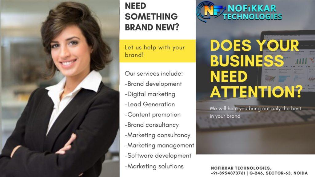 brand promote
